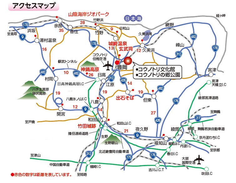 accessmap_road2017
