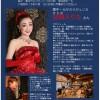 「放鳥10周年記念コウノトリふれ愛コンサート」開催のお知らせ