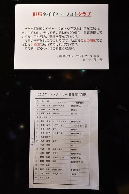 kikaku1715-2