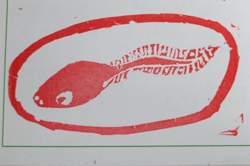 tanbo180520-8