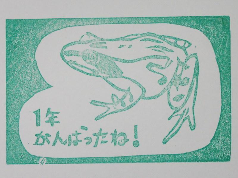 tanbo190317-8